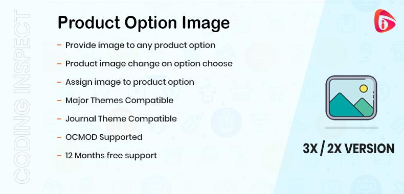 Product Option Image