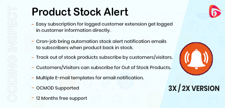 Product Stock Alert - Notify When Product Available